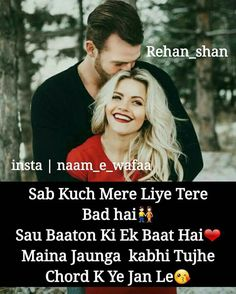 36 Best Love Couple Saying Images In 2019 Couple Quotes Best Love