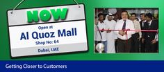 GCC Exchange opens its fifth branch in UAE.(Al Quoz Mall, Dubai, Shop No:64)  Tel: 97143285400