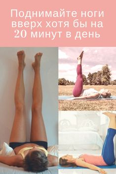 Pin by Rina 170 on похуделки Natural Teething Remedies, Natural Cough Remedies, Herbal Remedies, Health Diet, Health And Wellness, Health Fitness, Essential Oils For Sleep, Track Workout, Health Center