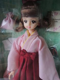 RARE Vintage TAKARA KIMONO HAKAMA JENNY doll 1981s MADE IN JAPAN NIB - Seriously, 1981 is just the date on the box, it's when Takara's copyright was started.