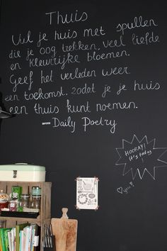 Loft Strijp-S, Eindhoven. Gedichtje Thuis. www.daily-poetry.nl