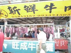 善化牛墟市集 (什麼都賣什麼都不奇怪:A光、六合彩、蛇)