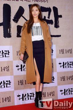 Im Jin Ah (Nana) - After School