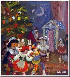 Зеброва Тамара Александровна (Россия, 1941) «Детский праздник»