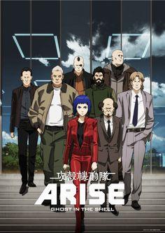 攻殻機動隊ARISE -GHOST IN THE SHELL-