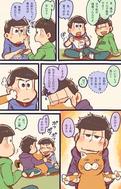 【寒色松】やわらか体罰 pic.twitter.com/79WX...