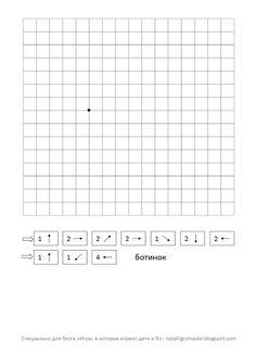 Začni na tečce a kresli podle instrukcí dole. Dyslexia Activities, Preschool Worksheets, Preschool Activities, Visual Perceptual Activities, Graph Paper Art, Therapy Games, Hidden Pictures, Second Grade Math, Math For Kids