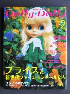 "Photo from album ""Dolly Dolly on Yandex. Doll Sewing Patterns, Doll Clothes Patterns, Blythe Dolls, Barbie Dolls, Dolly Doll, Doll Wardrobe, Japanese Books, Japanese Patterns, Collector Dolls"