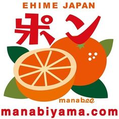 manabiyama:完成ー。愛媛県の画像を https://pref... https://pref47japan.tumblr.com/post/170401965687/manabiyama-完成ー愛媛県の画像を by http://apple.co/2dnTlwE