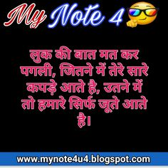 best whatsapp dp for boys Superman Quotes, Belly Fat Workout For Men, New Images Hd, Best Whatsapp Dp, Gym Workout Chart, Cute Boys Images, Man Smoking, Boy Photography Poses, Attitude Status