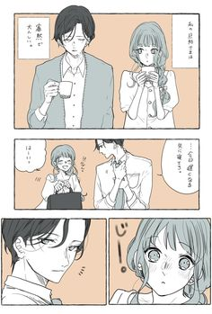 Shikatema, Manga, Cool Girl, Anime, Boys, Baby Boys, Sleeve, Children, Manga Comics
