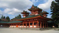 Heian-jingu Shrine Northern Higashiyama