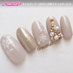 88 Wonderful DIY Christmas Nail Art Ideas for Girls - Christmas Nails Chistmas Nails, Diy Christmas Nail Art, Xmas Nail Art, Christmas Nail Art Designs, Xmas Nails, Winter Nail Art, Holiday Nails, Winter Nails, Vacation Nail Art