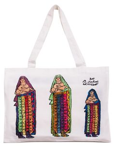 Bedri Rahmi Sea Bream Tote Bag