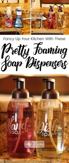 Pretty Foaming Soap Dispensers with Etched Glass Vinyl   FREE Silhouette & SVG Cut Files! | WhereTheSmilesHaveBeen.com #Silhouette #Cricut #soapdispenser #freecutfile