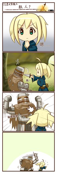 Dark Souls 2 Comic. Don't poke the heide knight