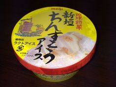 新垣ちんすこうアイス Okinawa, Japanese Food, Drink, Beverage, Drinking