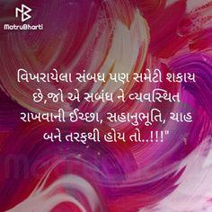 Quotes and Whatsapp Status videos in Hindi, Gujarati, Marathi Flirty Good Morning Quotes, Positive Good Morning Quotes, Good Morning Inspirational Quotes, Good Morning Images, Positive Quotes, Best Friend Quotes, New Quotes, Hindi Quotes, Daily Quotes