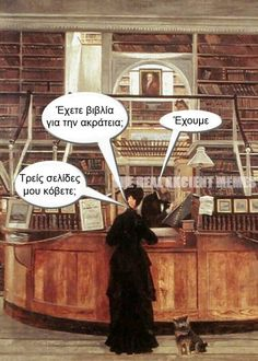 Ancient Memes, Funny Stories, Just For Laughs, Goodies, Funny Pictures, Jokes, Funny Shit, Knots, Greek