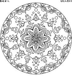 coloring page Mandala on Kids-n-Fun. Coloring pages of Mandala on Kids-n-Fun. More than coloring pages. At Kids-n-Fun you will always find the nicest coloring pages first! Cool Coloring Pages, Mandala Coloring Pages, Free Printable Coloring Pages, Adult Coloring Pages, Coloring Sheets, Coloring Books, Mandalas Painting, Mandalas Drawing, Zentangles