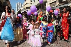 Purim Carnival Ideas, Parade, Party Images, Pictures
