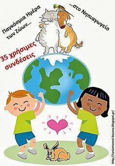 Δραστηριότητες, παιδαγωγικό και εποπτικό υλικό για το Νηπιαγωγείο: 4 Οκτωβρίου: Παγκόσμια Ημέρα των Ζώων στο Νηπιαγωγείο (1) - 35 χρήσιμες σ... Education Sites, Animal Crafts, Back To School, Family Guy, Teacher, Learning, Books, Animals, Fictional Characters