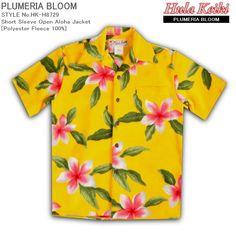 Hawaiian, Button Down Shirt, Men Casual, Yellow, Mens Tops, Shirts, Fashion, Moda, Dress Shirt