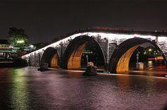 Gongchenqiao Bridge