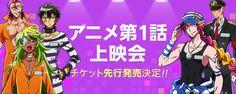 アニメ「ナンバカ」第1話先行上映会が決定! | お知らせ - comico ...