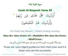 Islamic-Prayer-for-Travel-Safar-Mein-Hifazat-ki-Dua-safar-me-hifazat-surah-Baqarah-ayat-5- #yaALLAHpictures