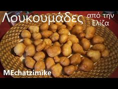 Cypriot Food, Greek Recipes, Doughnuts, Beans, Potatoes, Homemade, Traditional, Vegetables, Youtube