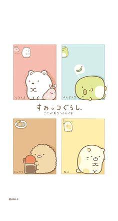 Cute Pastel Wallpaper, Kawaii Wallpaper, Kawaii Drawings, Cute Drawings, Japanese Cartoon, Cute Japanese, Cute Journals, Cute Cartoon Wallpapers, Aesthetic Stickers