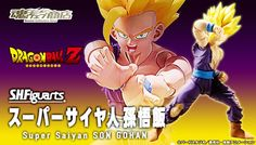 ToyzMag.com » S.H.Figuarts Son Gohan SSJ2 – Battle Damaged – les images…