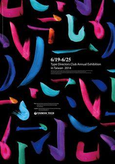 2014纽约字体艺术指导俱乐部年度展台湾站视觉形象识别 - arting365 中国创意产业第一门户] - 排版欣赏 - 吾淘网---学。练。赏。更优质的设计师参考平台