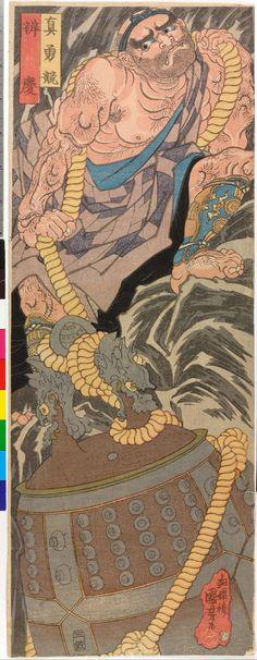 Utagawa Kuniyoshi: Benkei 辨慶 / Shinyu kurabe 真勇競 (Comparisons of True Courage) - British Museum