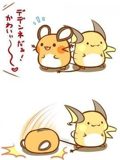 raichu cute - Google-haku
