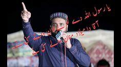 Beautiful Kalam | Is pakistan nu baanan wale sunni ne | QARI SHAHID MEHMOOD