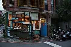 taipei coffee shop