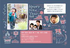 干支モチーフ 年賀状なら年賀家族2018 <公式>サイト New Year Card, Zodiac, Greeting Cards, Frame, Photos, Kids, Movie Posters, Design, Picture Frame