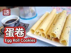 ★ 蛋卷  簡單做法 ★   Egg Roll Cookies Easy Recipe Easy Cookie Recipes, Egg Recipes, Chinese Egg Rolls, No Bake Desserts, Baking Desserts, Roll Cookies, Asian Cooking, Some Recipe, Coconut Flour