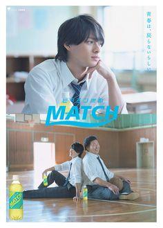 ビタミン炭酸MATCHのスペシャルサイト。平野紫耀さん・天龍源一郎さん出演のTVCM / GRAPHIC、製品情報、キャンペーン情報を公開中。