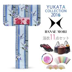 2016 Summer Hanae Mori Yukata Dapple Pattern Bamboos Blue 11 items set