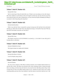 Lesson # 1169 from HolyQur-'aan In misfortune, none is your companion -2 Surah 'TAWBAHorBARAAA-'AH(REPENTANCE)– Chapter – 9) Stage – 2, Verse –129 of 129, Section – 16 of 16 (Part – 11) BisMil…