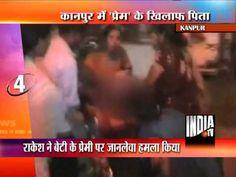 TV BREAKING NEWS 5 Khabarein UP-Punjab Ki (16/3/2013) - http://tvnews.me/5-khabarein-up-punjab-ki-1632013/