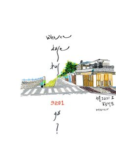 서울그리기프로젝트_어쩌다.02연남동 where dose bus #9201 go_?9201번 버스가 어디로 가나요_? Food Drawing, Drawing Skills, Life Drawing, House Illustration, Watercolor Illustration, Art And Fear, Color Pencil Art, Posca, Illustrations Posters