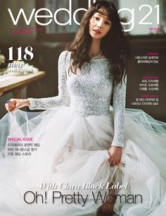 [월간웨딩21] 클라라웨딩과 함께한 8월호를 기대하세요! Girls Dresses, Flower Girl Dresses, Pretty Woman, Wedding Dresses, Magazines, Black, Women, Fashion, Dresses Of Girls