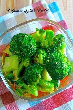 Appetizer Recipes, Salad Recipes, Diet Recipes, Cooking Recipes, Healthy Recipes, Japenese Food, Veggie Snacks, Vegetable Sides, Food Menu