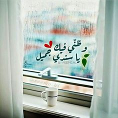 New Year Animated Gif, Islamic Quotes Wallpaper, Beautiful Words, Funny Quotes, Blog, Reading, Photos, Funny Phrases, Tone Words