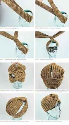 6 интересных шапок, которые легко связать своими руками | Только handmade | Яндекс Дзен Head Wrap Headband, Diy Headband, Headbands, Knitting Patterns, Sewing Patterns, Crochet Patterns, Knit Crochet, Crochet Hats, Crochet Turban