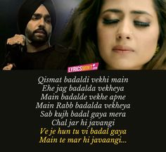 Qismat Lyrics of Ammy Virk song of 2017 featuring Sargun Mehta. The Punjabi sad song is composed by B Praak while lyrics are penned by Jaani. Sad Song Lyrics, Romantic Song Lyrics, Me Too Lyrics, Cool Lyrics, Music Lyrics, Love Song Quotes, Song Lyric Quotes, Movie Quotes, Vows Quotes